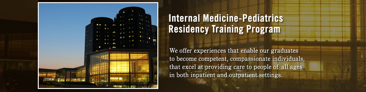 Suguna Chaganti, MD | Stony Brook University School of Medicine
